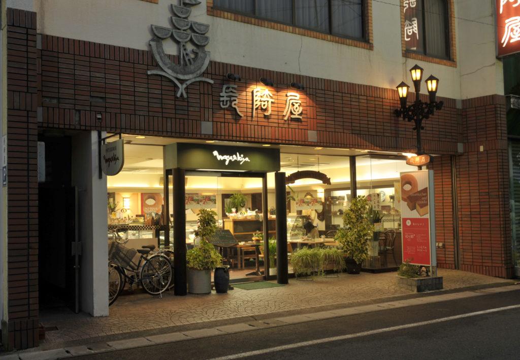 岐阜県本巣郡北方町の和菓子・洋菓子店「長崎屋」